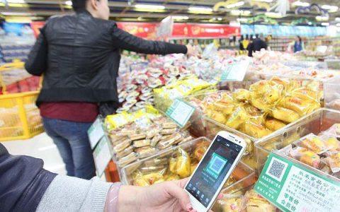 娄底市计划三年内应用区块链溯源技术解决食品安全信任问题