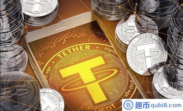 慢雾与Tether联合发布声明:USDT漏洞与协议本身无关 系交易所集成问题所致