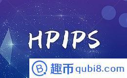 HPIPS | 下一代区块链生态:思考篇
