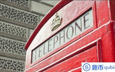 英国通信管理局获70万英镑政府拨款 推动开展区块链研发项目