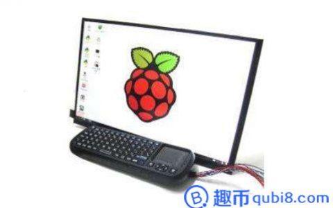 操作指南 | 在Raspberry PI上安装IPFS和IPFS集群