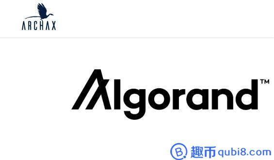 Algorand生态伙伴们:首家获英国FCA授权的Archax交易所