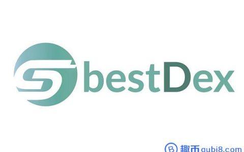 至尊所BestDEx合约持仓情况2021年2月2日9:00播报
