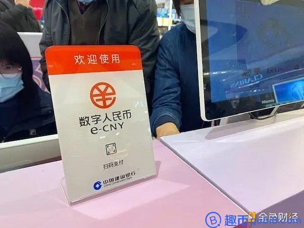 趣币网-数字人民币红包现身上海滩 首批内测用户已在这些商场用上