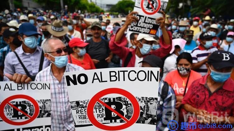 深度   萨尔瓦多街头爆发大规模反比特币抗议活动